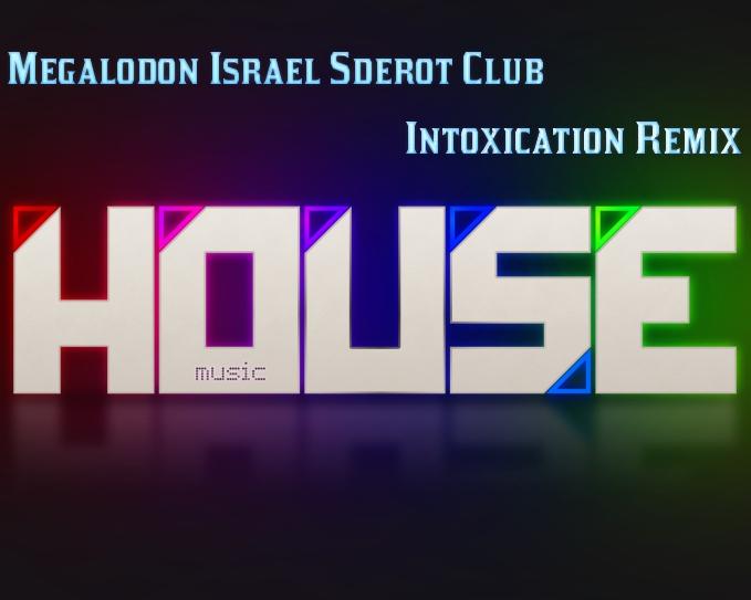 Megalodon Israel Sderot Club - Intoxication Remix אלבום להורדה