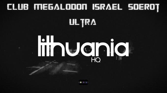 Club Megalodon Israel Sderot - Ultra אלבום להורדה