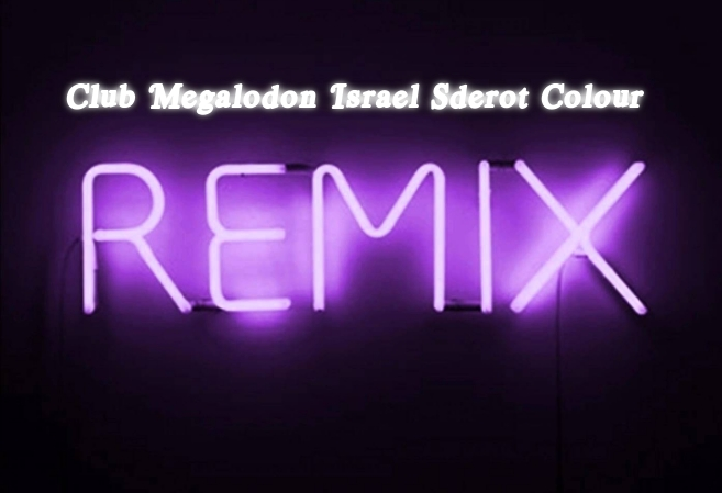 Club Megalodon Israel Sderot - Colour אלבום להורדה