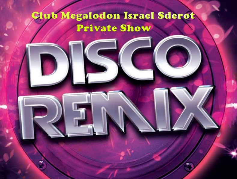 Club Megalodon Israel Sderot - Private Show אלבום להורדה