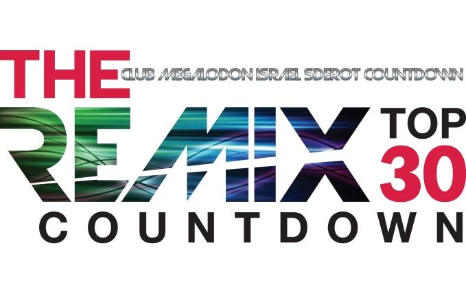 Club Megalodon Israel Sderot - Countdown אלבום להורדה