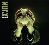 אתניקס - געגועים אלבום להורדה