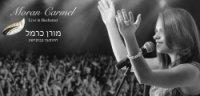 מורן כרמל - ההופעה בבוקרשט אלבום להורדה