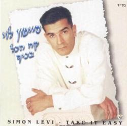 סיימון לוי - קח הכל בכיף אלבום להורדה