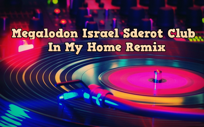Megalodon Israel Sderot Club - In My Home Remix אלבום להורדה