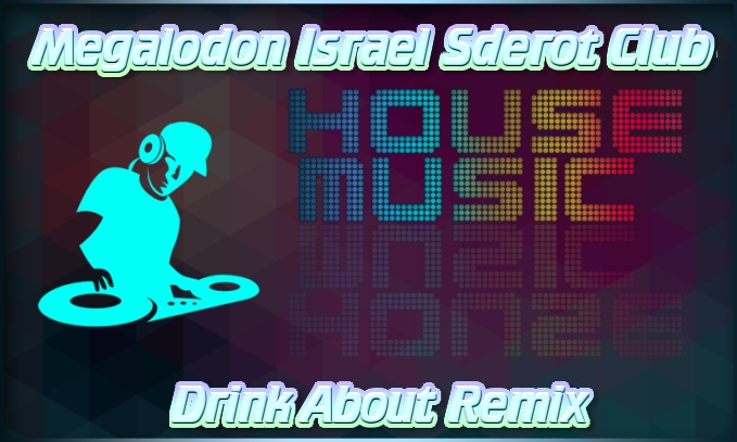 Megalodon Israel Sderot Club - Drink About Remix אלבום להורדה