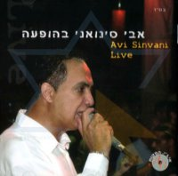 אבי סינואני - בהופעה אלבום להורדה