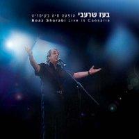 בועז שרעבי - ההופעה החיה בקיסריה אלבום להורדה