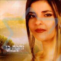 זהבה בן - הפרח בגני אלבום להורדה