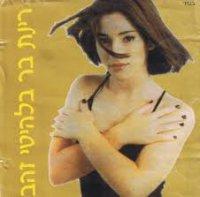 רינת בר - בלהיטי זהב אלבום להורדה